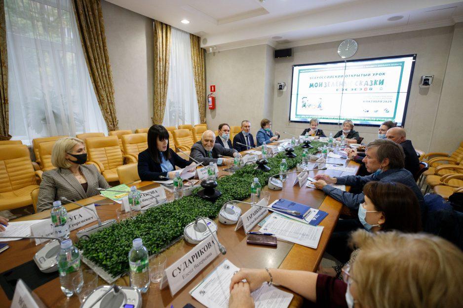 Всероссийский открытый урок «Мои зелёные сказки»