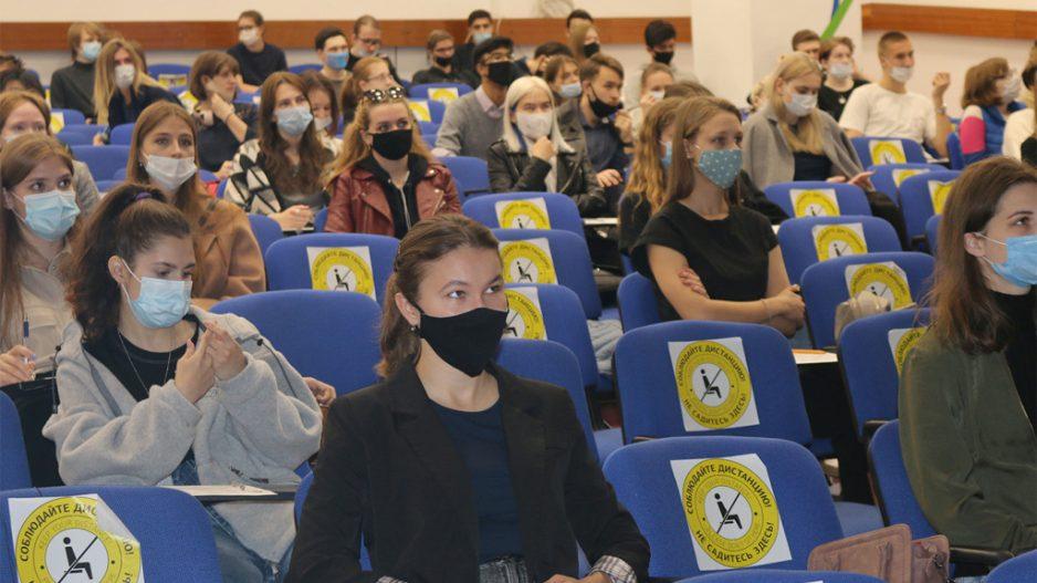 Всероссийская образовательная акция «ЭкоТолк» 2020