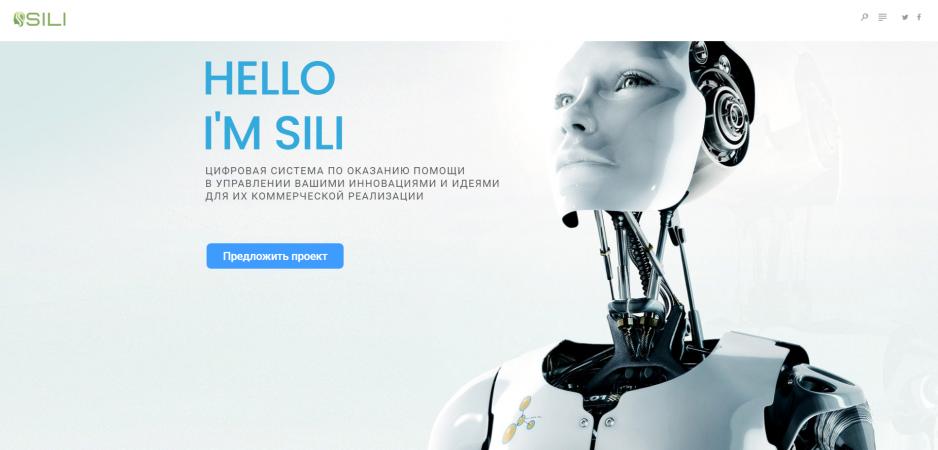 Консорциум «Кадры для зеленой экономики» создает Цифровую платформу экоинноваций SILI