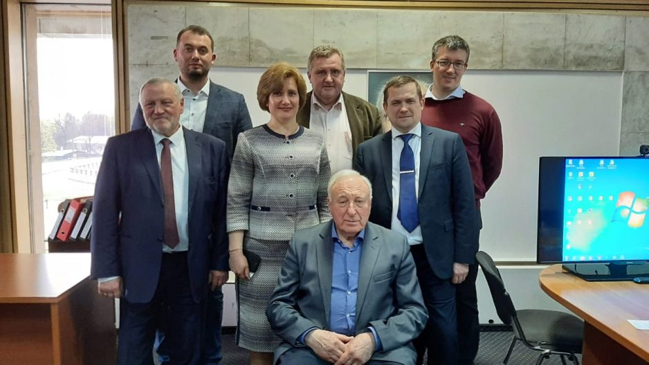 Заседание рабочей группы по экологической безопасности  Ассоциации «Лига содействия оборонным предприятиям»  при поддержке и участии Консорциума